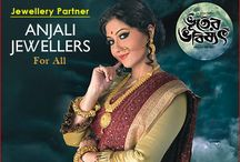 anjali jewellers valentines day offer 2013