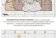 православная вышивка