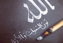 Calligraphy Islamic