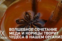 мед+ корица