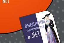 Программирование FB2, EPUB, PDF / Скачать книги Программирование в форматах fb2, epub, pdf, txt, doc