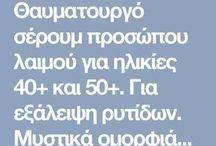 40+ 50+