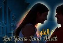 """Inter Caste Love Marriage Problem Solutions By Astrology 