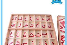 Language Toys