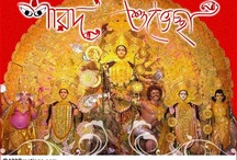 Durga Puja / http://www.123greetings.com/events/durga_puja/ / by 123Greetings Ecards