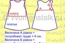 платье Алены