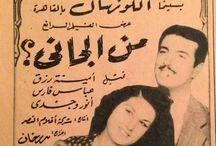 Cine egipcio