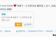 Tao's Weibo