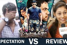 Tamil Movie Public Reviews / Latest Public Reviews of Tamil Movies , First day show reviews from public ...