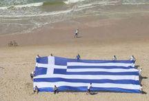 Ελλάδα..Greece..Gréce..Griechenland. Grecia..