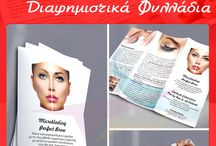 Brochures & Flyers - Διαφημιστικα Φυλλαδια / Brochures and Flyers are one more section of our product range. We can create or just print them for you! • Διαφημιστικα φυλλαδια / εντυπα που έχουμε σχεδιάσει ή/και τυπώσει στο κατάστημά μας!