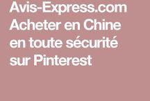 Avis-Express.com Acheter en Chine en toute sécurité