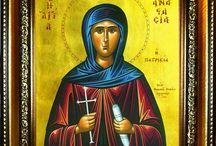 Αγία Αναστασία η Πατρικία.- Saint Anastasia the Patricia.