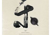'Black Tea & White Linens' / by Joseph Serame Meneses