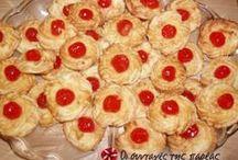 μπισκότα ινδοκαριδο