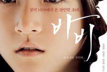 Asian Movie+Drama