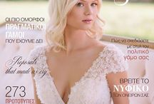 Love4Weddings Magazine