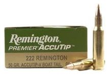 One of the Best Southern California Online Ammunition Stores