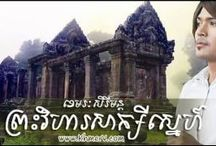 Romantic Khmer Songs ;)