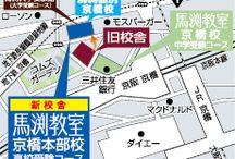 馬渕教室 5ch 2014