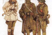 История армии