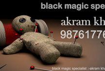 black magic specialsit +919876177667 / get love back , love marriage specialsity ,black magic specialsit +919876177667 akram khan