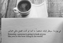 The beauty of Arabic stuff