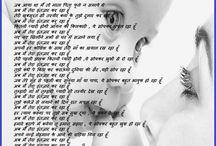 Jeet Ki Kalam / Real world of www.facebook.com/jeetkikalam