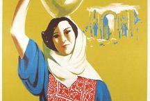 Jordan - Posters