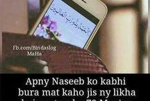 Waheguru Allah God