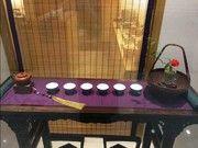雅集心悦 / Tea table / mat / decoration mat, bamboo, hemp, bamboo mixed curtain / partition / Ping Feng / decorative curtain