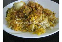 Indian Biriyani Recipes  / Indian spicy biriyani recipes