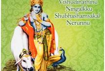 Vishu Cards