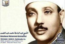عبد الباسط عبدالصمد