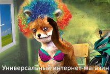 Webdela.ru — блог об интернет-магазинах / Полезные статьи о правильной разработке интернет-магазинов.