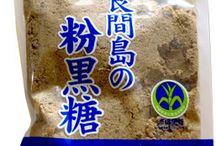 沖縄のお菓子 / 沖縄ならではのお菓子コレクション