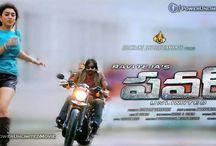Upcoming Telugu Movies 2014 Release Dates