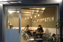 서울 카페