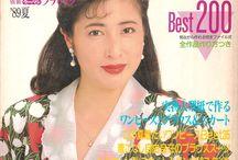 1989s woman boutique(japan book)
