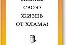 Чтиво