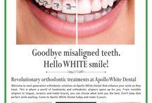 Зубной