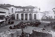 1864 photo de Moscou