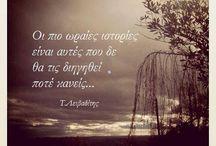 ποιηματα1