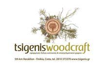TSIGENIS WOODCRAFT / Τsigenis woodcraft κάνει την ανθρώπινη φαντασία, πραγματικότητα...