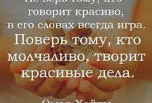 словакласс