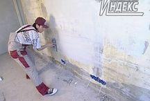 """Советы по строительству / Советы по строительству от Экспертного центра """"ИНДЕКС"""""""