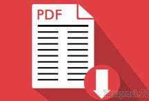 Сейчас я расскажу о том, как сохранить файл в PDF на компьютер
