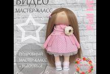 видео куклы