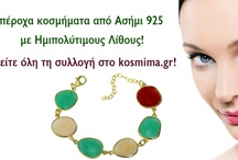 New jewelry line by 925 to Gemstones!