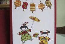SU kimono kids